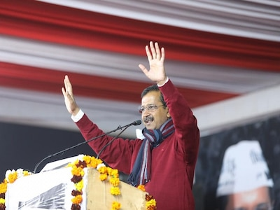 Delhi Assembly Results 2020 Arvind Kejriwal Ahead Two Thousand