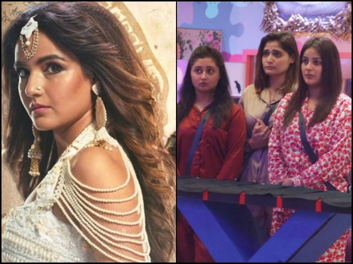 'Naagin 4': THIS 'Bigg Boss 13' Contestant To REPLACE Jasmin Bhasin As Nayantara? thumbnail