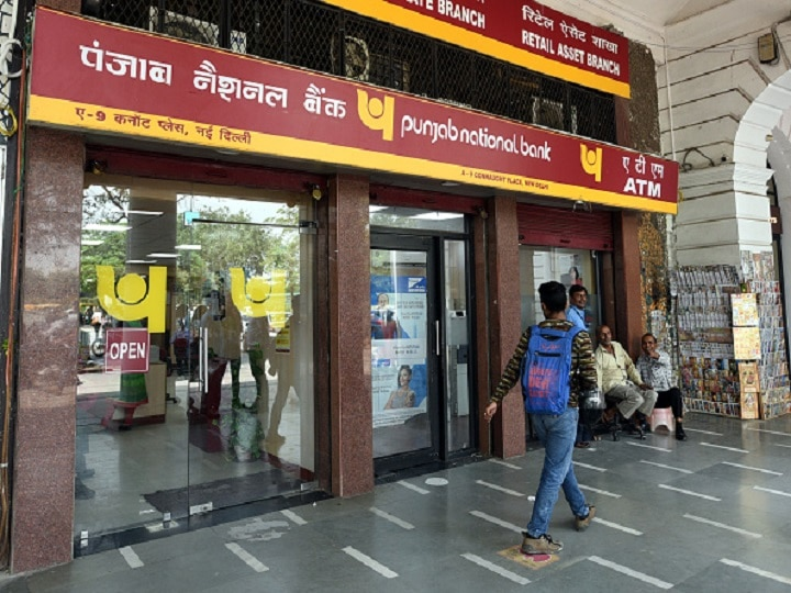 Coronavirus Crisis: Are Indian Banks Planning To Shut Most Branches During Lockdown? - ABP Live thumbnail