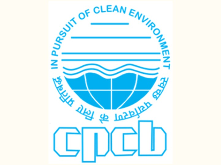 Job Alert Central Pollution Control Board (CPCB) Recruitment Announcement