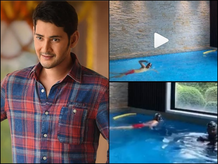 Lockdown Diaries: Mahesh Babu & Son Gautam Take A Dip In Pool At Home, Wifey Namrata Shares VIDEO