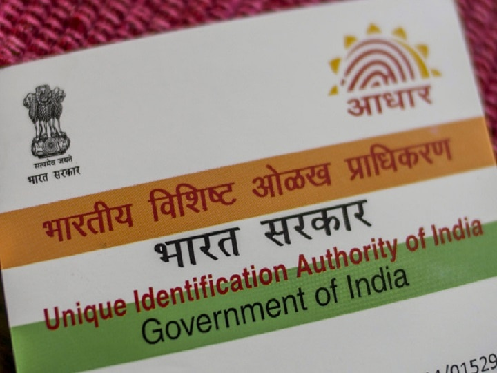 Alert! Reduced TDS/TCS Rates Not Applicable If Your PAN-Aadhaar Details Are Not Furnished