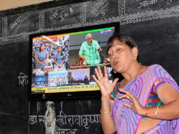 Rajasthan Govt School Students To Attend Digital Classes Through Doordarshan TV From June 1