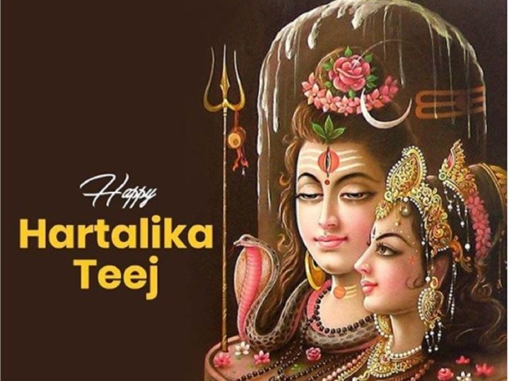 Hartalika Teej 2020: Know The Significance, Shubh Muhurat, Vidhi, Wish Your  Loved Ones With WhatsApp Quotes, Images, SMS, Status