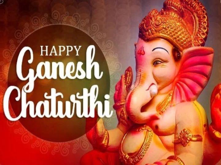 Happy Ganesh Chaturthi 2020: Puja Muhurat, Vrat Vidhi, WhatsApp Images,  Wishes, SMS, Quotes, 11-Day Calendar