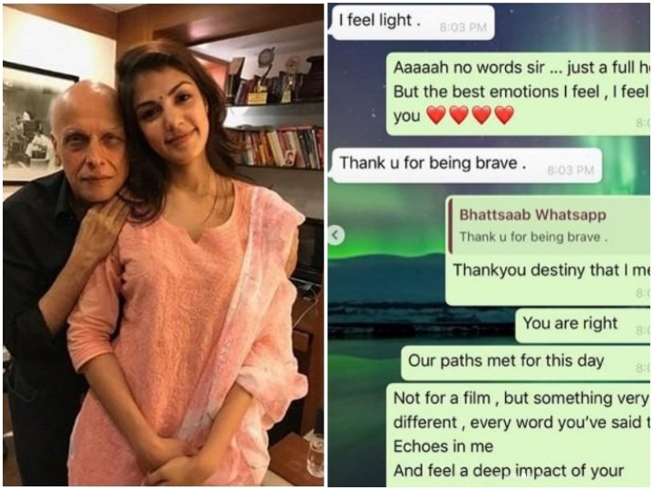 VIRAL: New WhatsApp Chats Reveal Mahesh Bhatt Contacted Rhea Chakraborty On June 14 2020, The Day Sushant Singh Rajput Passed Away! - ABP Live