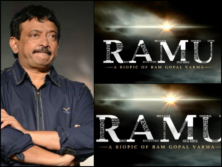 Naked trailer out: Ram Gopal Varma announces his upcoming