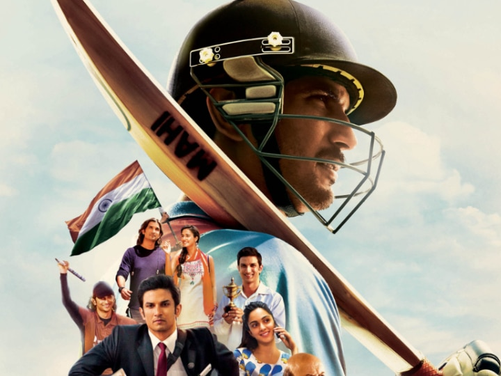 'MS Dhoni: The Untold Story' Turns 4: Did You Know Sushant Singh Rajput's Film Broke THESE Records On FIRST Day At Box Office?