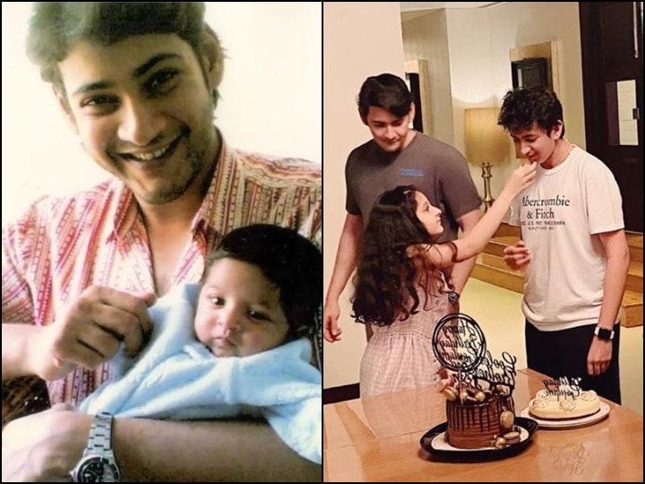 PICS: Mahesh Babu & Namrata Shirodkar's Son Gautam Turns 14, Celebrates Lockdown Birthday With Family & Friends