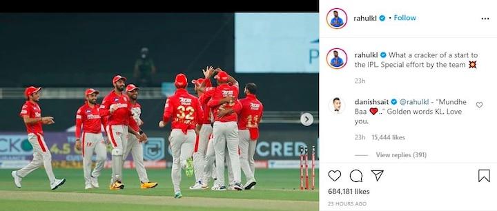 IPL 2020: Kings XI Punjab Captain KL Rahul Captured Hurling Abuse In Kannada  On Stump Mic