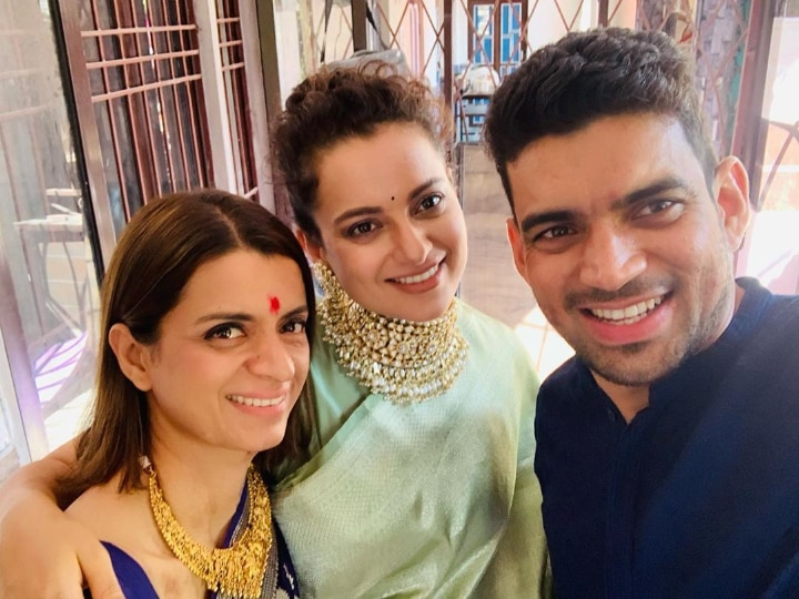 WATCH: Kangana Ranaut's Sister Rangoli Chandel Dances Her Heart Out During  Brother's Pre-Wedding Function