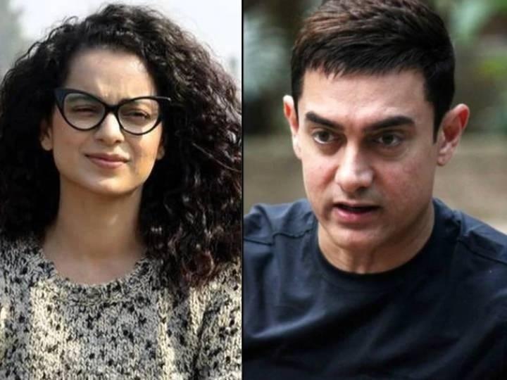 Kangana Ranaut Takes A Jibe At Aamir Khan In Recent Tweet