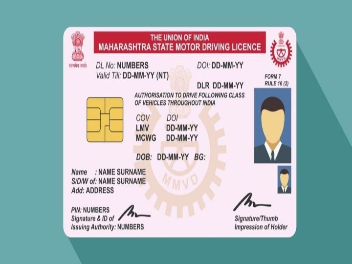 DL Application: Want To Apply For A Driving Licence? Here Are The List Of  Documents Needed : IGN 24