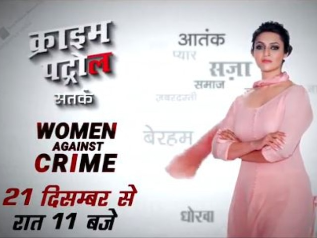 Divyanka Tripathi To Host Crime Patrols Special Series Women Against Crime