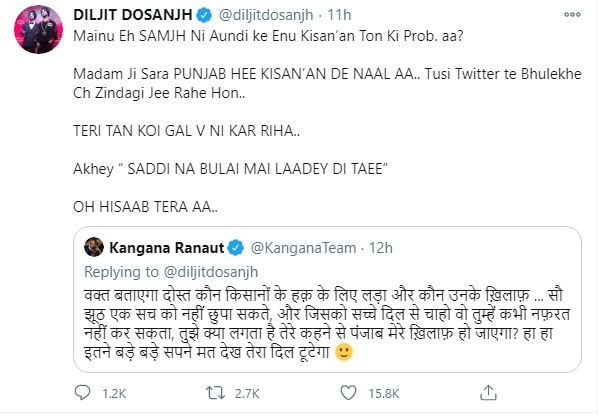Diljit Dosanjh Offers Kangana Ranaut His PR Person's Job, Says 'Don't Think PUNJABIS Will Forget What You've Done
