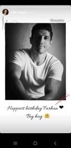 Happy Birthday Farhan Akhtar: Kareena, Anushka, Priyanka & Other Tinsel Town Celebrities Wish The Multi-talented Actor