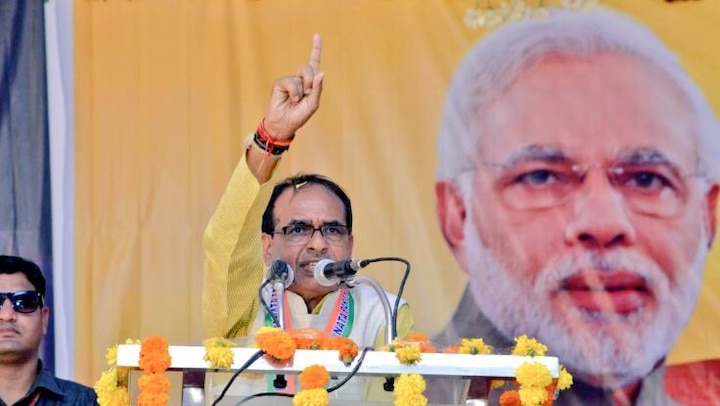 Madhya Pradesh CM Shivraj Singh Chauhan told PM Narendra Modi that God of farmers supported the Agriculture Bill