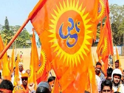 Ayodhya Dispute: VHP Said No Court Can Decide Whether Lord Ram Was Born In  Ayodhya Or