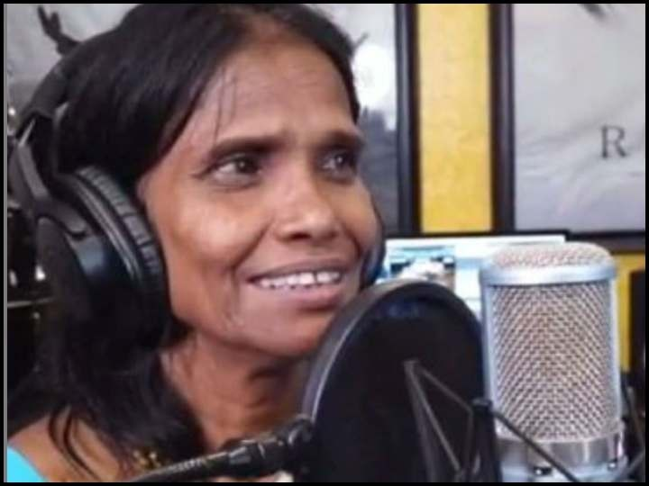 बॉलीवुड में रानू मंडल को एक बार फिर काम करने का मौका मिला, इस फिल्म के गानों में लेगी अपनी अवाज
