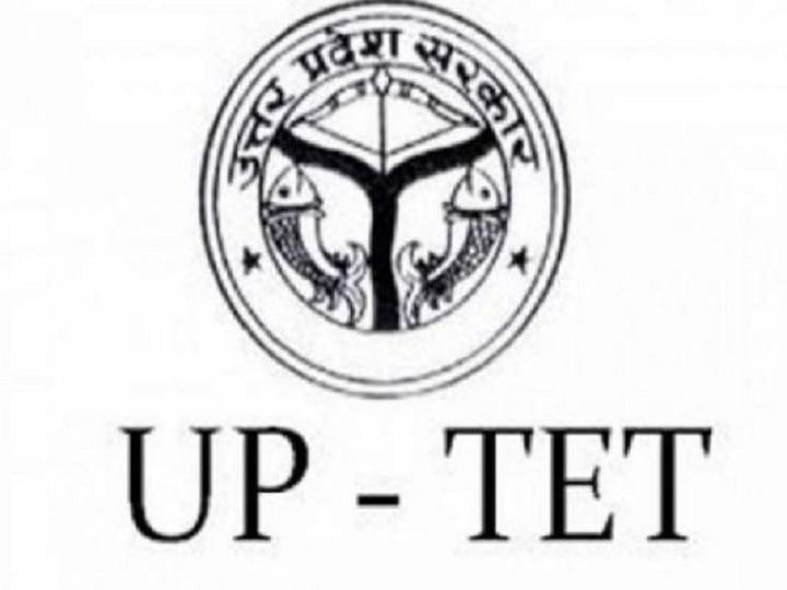 UPTET 2021: इस तारीख से शुरू होंगे टीचर एलिजिबिलिटी टेस्ट के आवेदन, यहां जानें पूरी डिटेल