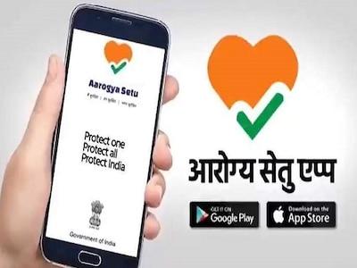 Aarogya setu app Service restored