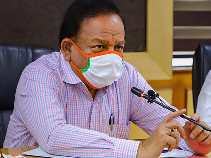 Union Health Minister Harsh Vardhan reviewed condition of Maharashtra coronavirus ANN