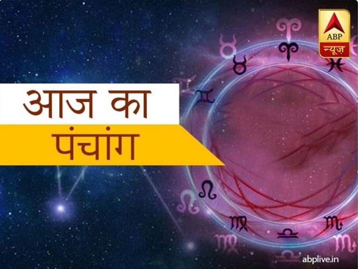 Aaj Ka Panchang: 19 मई 2020 का पंचांग, आज प्रदोष व्रत है, जानें शुभ मुहूर्त और राहु-काल