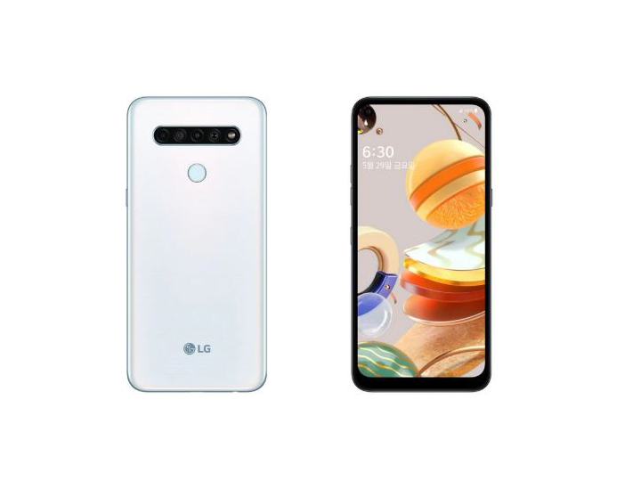 LG Q61 smartphone launched know specifications and price