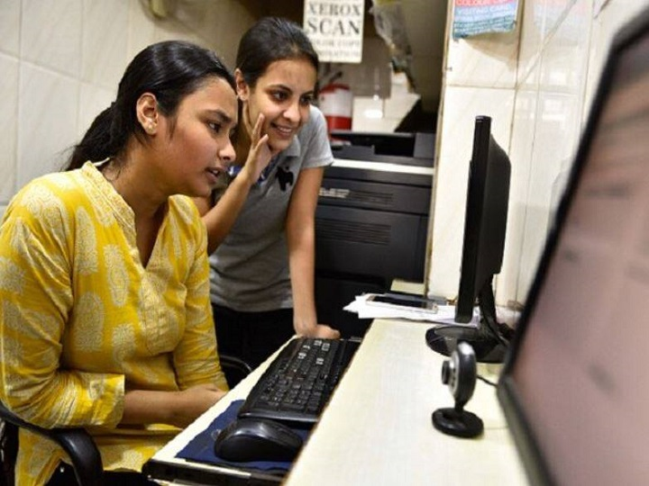 NBSE HSLC and HSSLC Result 2020 to be declared on today afternoon
