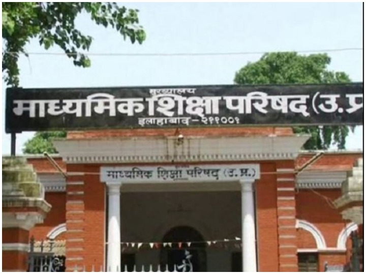 UP board: 99% checks have been done for 10th and 12th copies, till this time results can be released