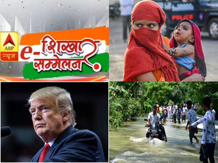 Top and latest news of today morning at ABP News