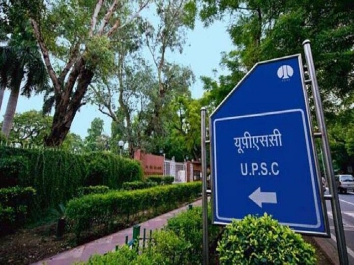 UPSC Civil Services 2019 Marksheet Released By Union Public Service Comission Check Online