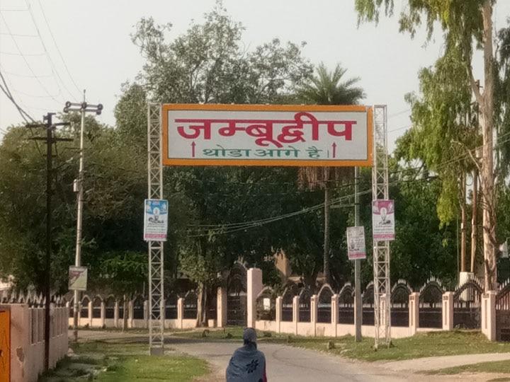 hastinapur3