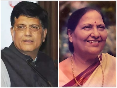 Rail Minister Piyush Goyal Mother Dies, Leaders Give Condolences ...