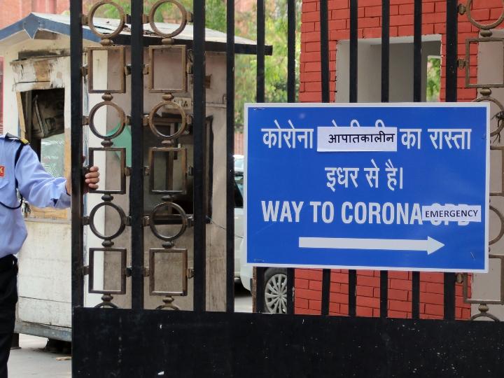 Coronavirus All beds of Delhi government hospitals will be made oxygen bed Satyendra Jain ANN