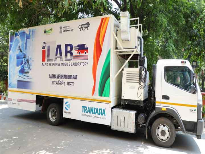 India first mobile lab for COVID 19 testing Launched ANN