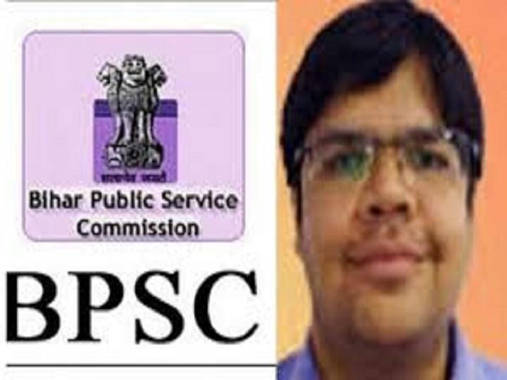 Success Story Of BPSC Topper Shreyansh Tiwari