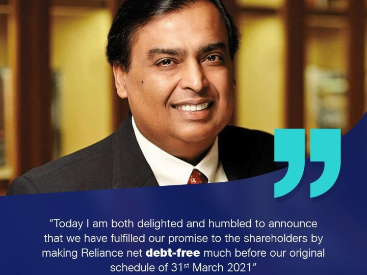 Reliance Industries completely debt free Chairman Mukesh Ambani announced