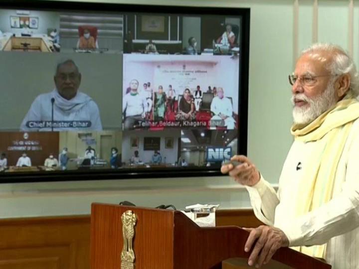 PM Narendra Modi's Mission 'Rojgar', Garib Kalyan Yojna to be run in 116 districts of 6 states
