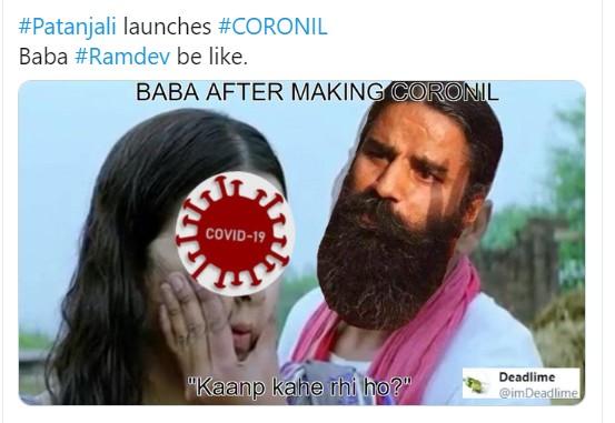 Memes: बाबा रामदेव की Coronil को लेकर ट्विटर पर आई मीम्स की बाढ़, आप भी देखें