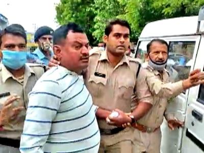 Vikas Dubey Encounter Case Shashikant Wife Manu Audio Clip Is ...