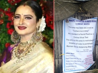 Bmc Sealed Actress Rekha Bungalow Sea Springs And Suggested For ...