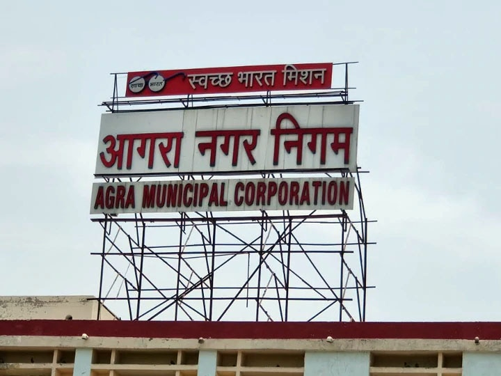 corruption in agra municipal corporation Questions raised on the mayor