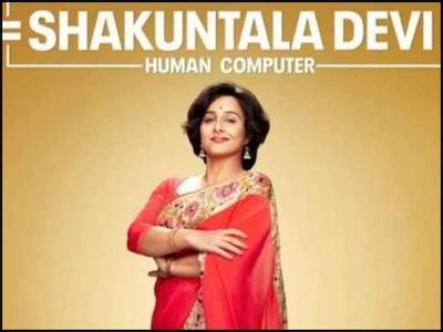 Shakuntala Devi Full Movie Review And Release Latest Updates, Vidya Balan, Sanya Malhotra, Amit Sadh,   Shakuntala Devi Review: विद्या बालन की अच्छी एक्टिंग के साथ 'शकुंतला देवी' में है ...