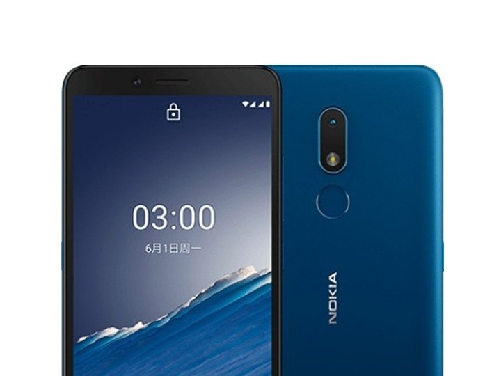 Nokia C3 smartphone launched know price and specifications