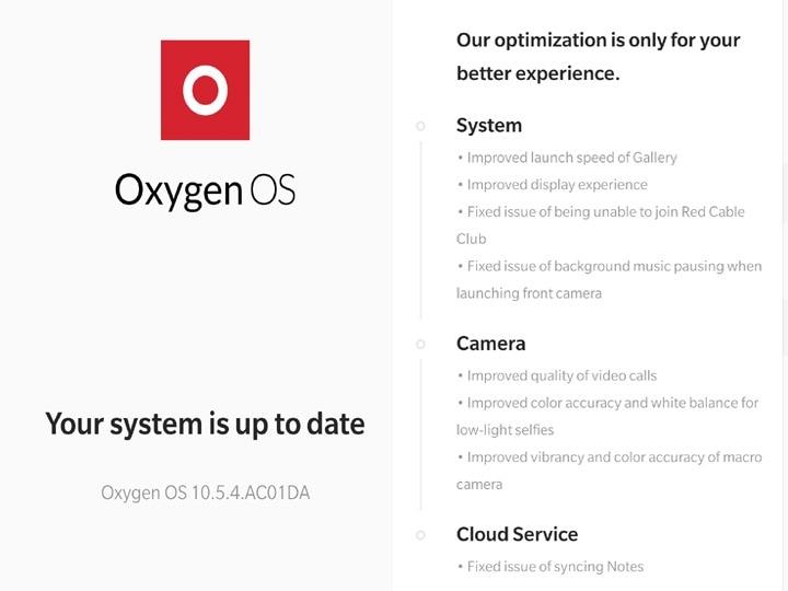 OnePlus Nord Gets Latest Oxygen OS Update All You Need To Know | वनप्लस नॉर्ड को नवीनतम ऑक्सीजन ओएस अपडेट प्राप्त होता है जो आपको सभी को पता होना चाहिए