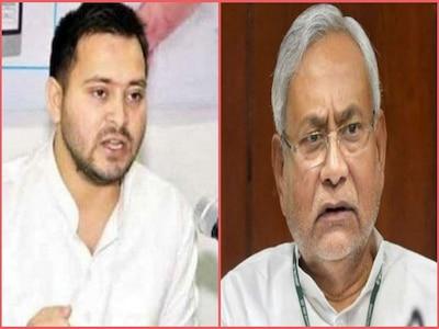 Tejashwi Yadav Attacks CM Nitish Kumar On Unemployment In Bihar, Said- Want  To Cheat The Youth By Confusing Ann | तेजस्वी यादव ने बेरोजगारी को लेकर  नीतीश कुमार पर बोला हमला, कहा-