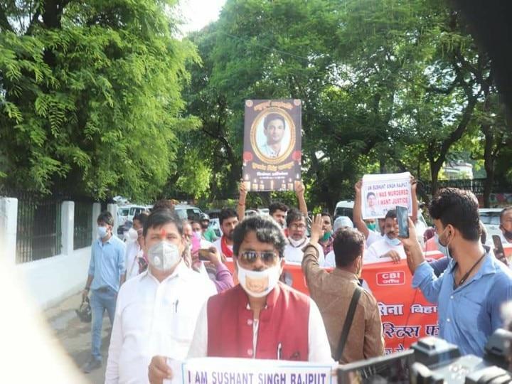 death of actor Sushant Singh Rajput became Election slogan in Bihar, BJP said,