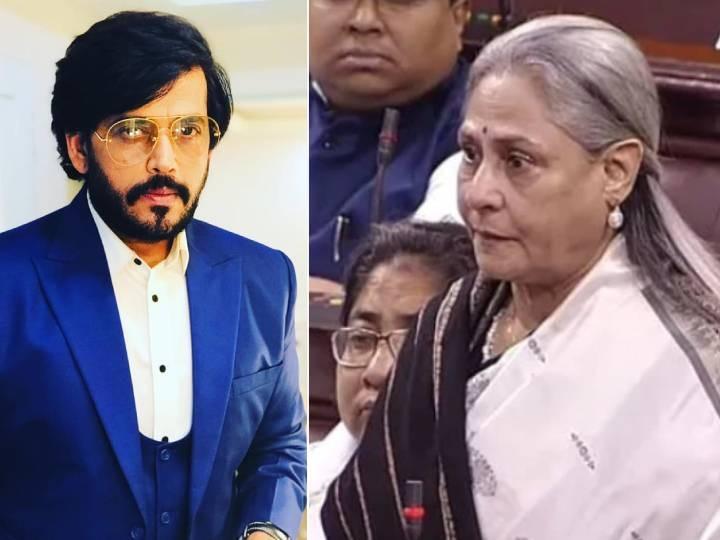 Rajya Sabha Mp Jaya Bachchan react on Ravi kishan over raised issue in parliament about drug use in film industries