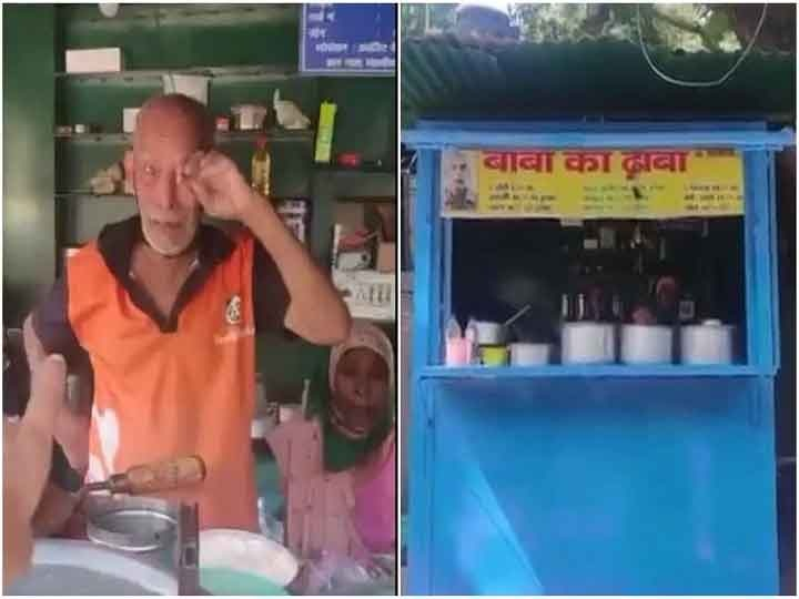 Massive crowd gathered on 'Baba Ka Dhaba', happiness seen on elderly couple's face, viral video on social media made famous ann